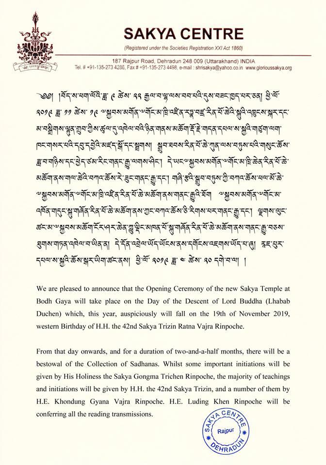 Bodh Gaya Temple Inauguration